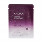 Тканевая маска для лица двойного действия с экстрактом икры It's Skin Caviar Double Effect Mask Sheet