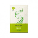 The Saem Bio Solution Mask Sheet Moisturizing Panthenol