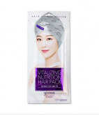 Daeng Gi Meo Ri Vitalizing nutrition Hair Pack with hair cap