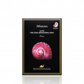 JMsolution Active Pink Snail Brightening Mask Prime