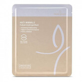 Beauugreen Anti-Wrinkle Pullulan Hydrogel Mask
