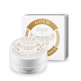 IYOUB Hydrogel Eye Patch Gold