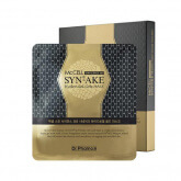 Dr.Phamor McСell Skin Science 365 Syn-ake Hydro-Gel Gold Mask