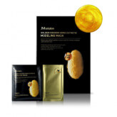 JMsolution  Golden Cocoon Home Esthetic Modeling Mask