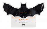 Wish Formula The Bat Eye Mask with Centella Honey Fermented Essence