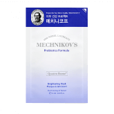 Mechnikov's Probiotics Formula Brightening Mask
