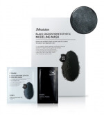 JMsolution Black Cocoon Home Esthetic Modeling Mask