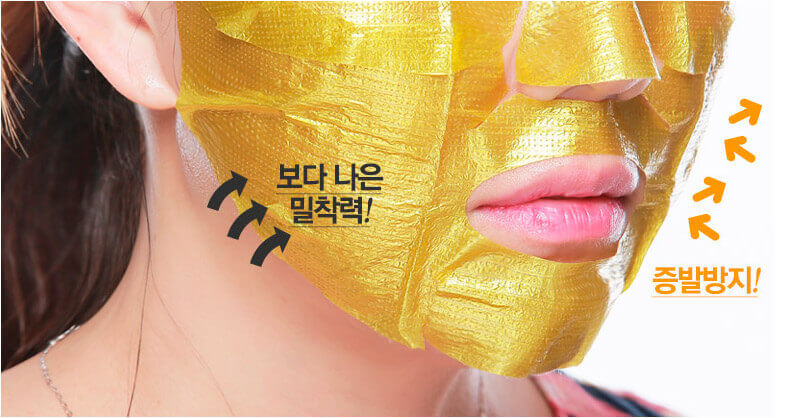 Face-Wrapping-Mask-Collagen-Solution-80--3.jpg