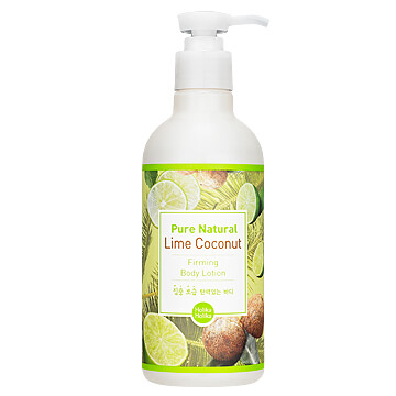 Pure Natural Lime Coconut Firming Body Lotion.jpg