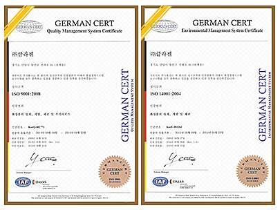 german-cert-2.jpg