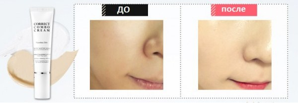 (TUBE) CORRECT COMBO NATURAL CC CREAM after-600x600.jpg