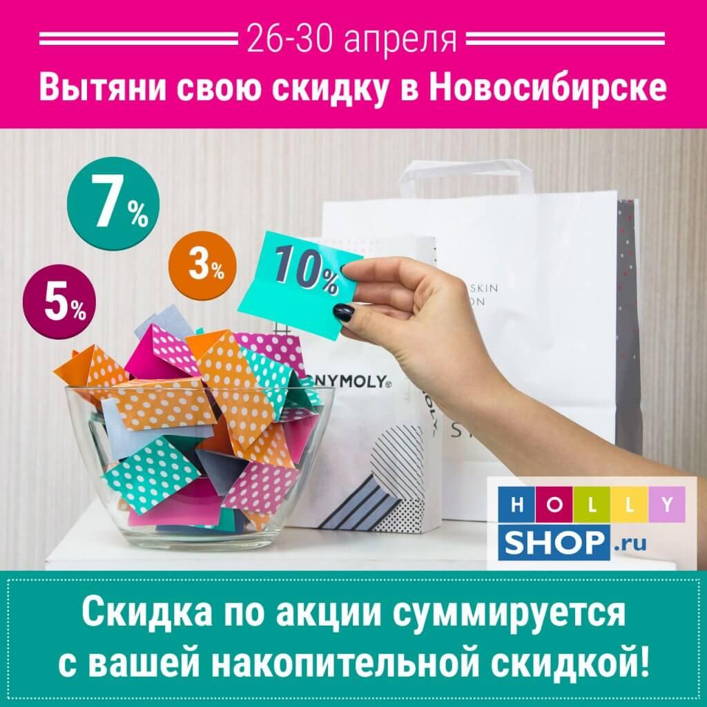 Магазин косметики самовывоз