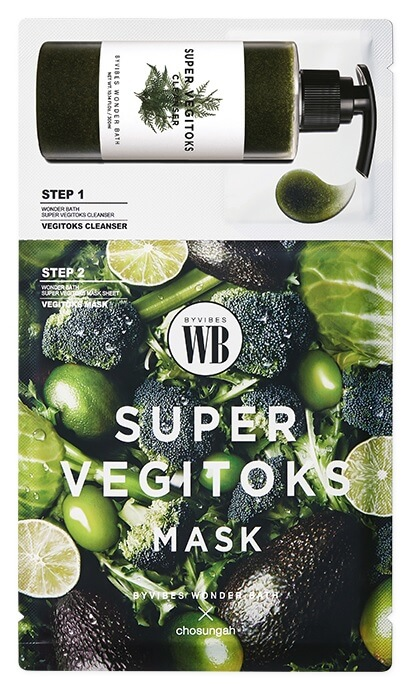 Chosungah Byvibes Wonder Bath Super Vegitoks Mask Pack7.jpg