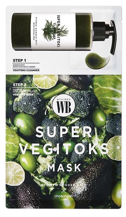 Chosungah Byvibes Wonder Bath Super Vegitoks Mask Pack7.jpg