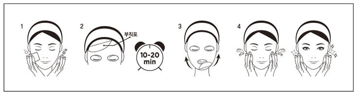 JMsolution Vita Cocoon Mesh Tightening Mask4.jpg