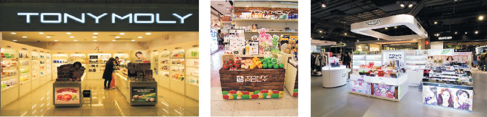 tony moly shops.jpg