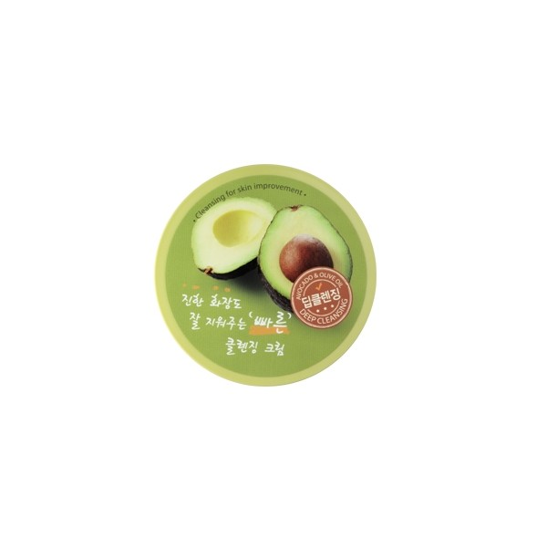 the-saem-natural-condition-avocado-cleansing-cream.jpg