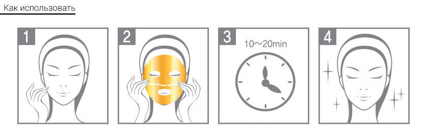 Face-Wrapping-Mask-Collagen-Solution-80--2.jpg