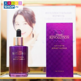 Ночная восстанавливающая сыворотка для лица Missha Time Revolution Night Repair Borabit Ampoule