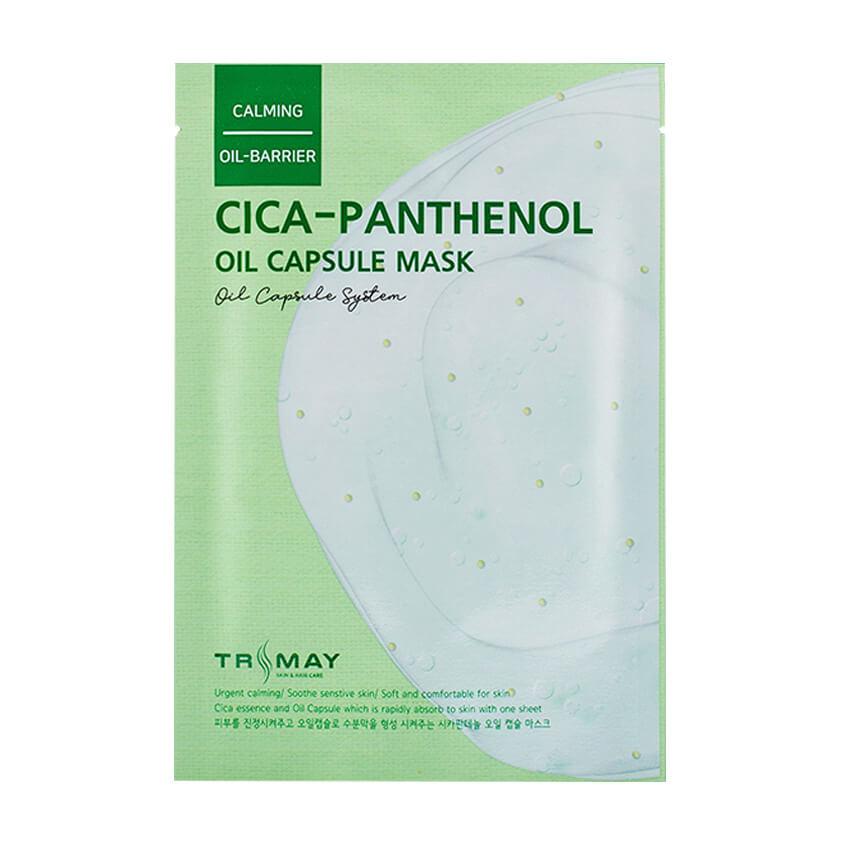 Тканевые маски для быстрого восстановления кожи Trimay Mask