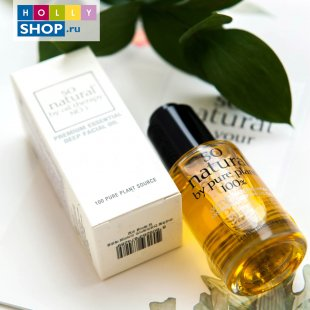 100% масло для лица So Natural Concentrate Premium Essential Deep Facial Oil