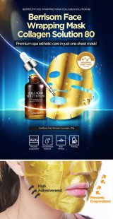 Маска для лица с коллагеном Berrisom Face Wrapping Mask Collagen Solution 80