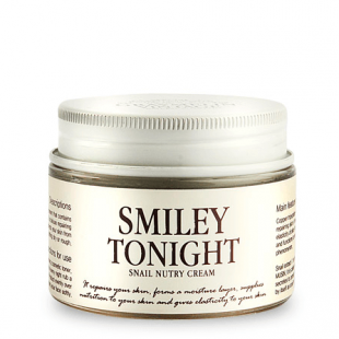 Graymelin Smiley Tonight Snail Nutry Cream