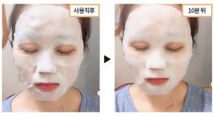 Очищающая рисовая bubble-маска Skin79 Rice Bubble Cleansing Mask
