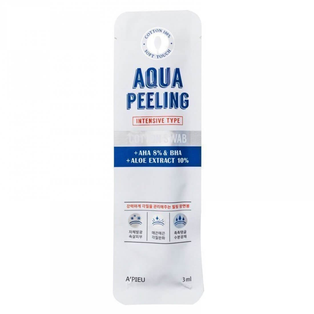 Apieu Aqua Peeling Cotton Swab Intensive Type