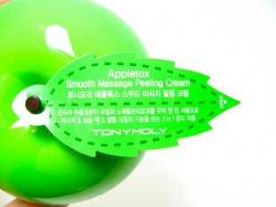 Крем-пилинг для лица Tony Moly Appletox Smooth Massage Peeling Cream